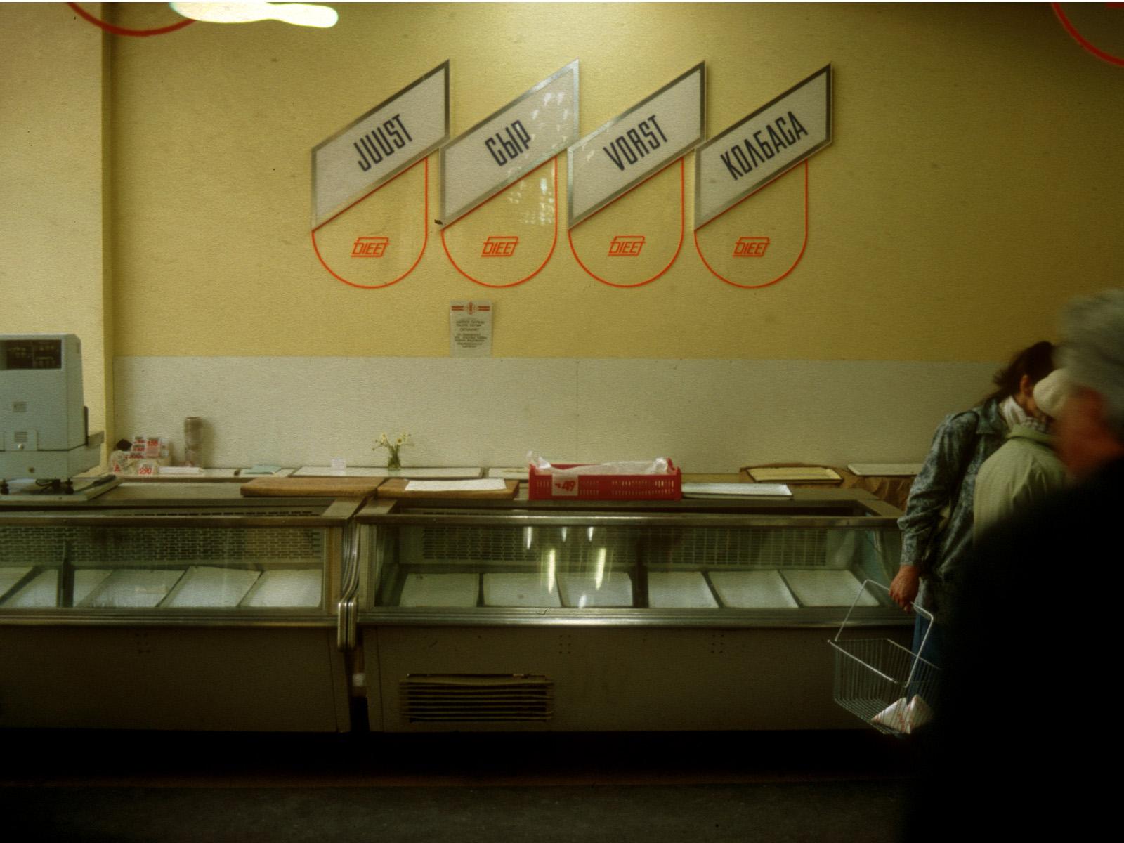 Tomt – tühi! Så här såg hyllorna ut en eftermiddag i en livsmedelsbutik i Tallinn 31.5.1990.