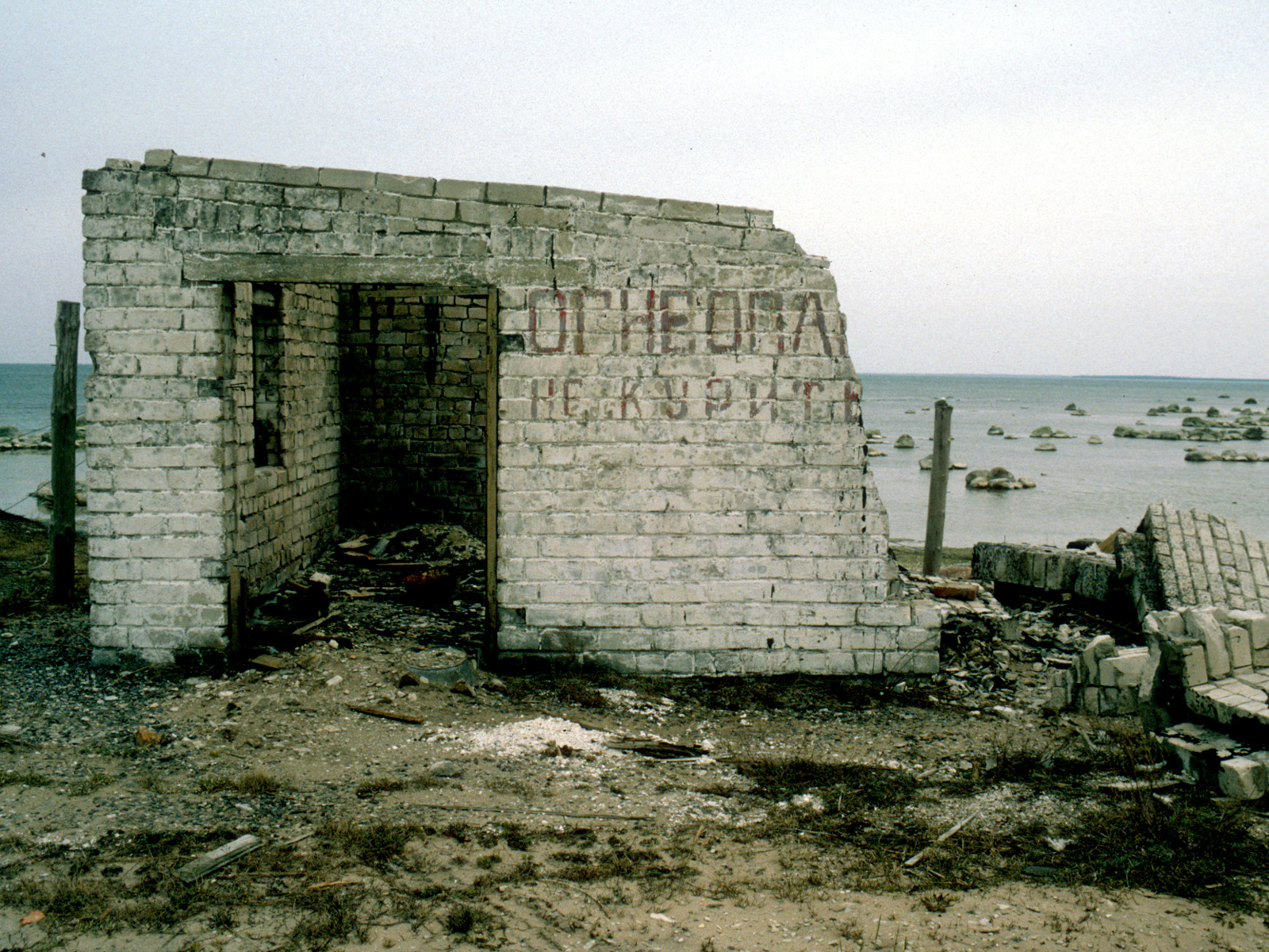 Spithamn är en utpost i nordvästra Estland, med Hangö som närmaste granne på andra sidan Finska viken. Vi fick tillgång att se den forna sovjetiska gränsposteringen i april 1993.